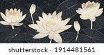 luxury lotus background vector. ... | Shutterstock .eps vector #1914481561