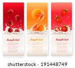 three fruit and milk labels.... | Shutterstock .eps vector #191448749