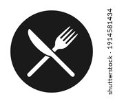 fork and knife crossed icon...   Shutterstock .eps vector #1914581434