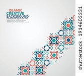 islamic greeting card banner... | Shutterstock .eps vector #1914603331