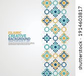 islamic greeting card banner... | Shutterstock .eps vector #1914603817