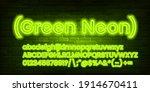 green neon alphabet font. neon... | Shutterstock .eps vector #1914670411