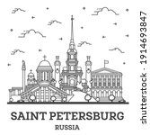 outline saint petersburg russia ... | Shutterstock .eps vector #1914693847