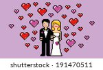 Wedding Card In Pixel Art Game...