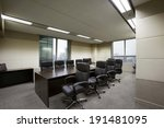 conference room | Shutterstock . vector #191481095