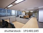 corporate office | Shutterstock . vector #191481185