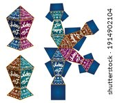 arabic text   generous ramadan...   Shutterstock .eps vector #1914902104