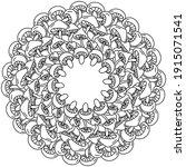 Mushroom Mandala  Coloring Page ...