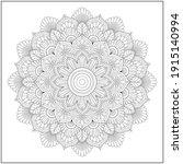 mandala circle pattern....   Shutterstock .eps vector #1915140994