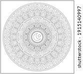 mandala circle pattern....   Shutterstock .eps vector #1915140997