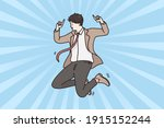 success  leadership  business...   Shutterstock .eps vector #1915152244