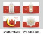 ramadan kareem islamic... | Shutterstock .eps vector #1915381501