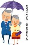 armas,alrededor de,bolsa,ciudadano,ciudadanos,pareja,corbata,productos,poner,senior,paraguas,mujer