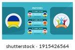 ukraine national team schedule... | Shutterstock .eps vector #1915426564
