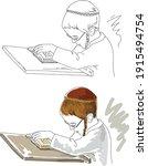 little jewish hasidic boy study....   Shutterstock .eps vector #1915494754