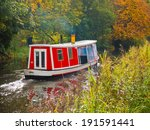canal boat