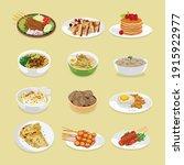 set of meals for breakfast ... | Shutterstock .eps vector #1915922977