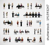 business people   isolated on... | Shutterstock .eps vector #191593247