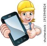 a plumber or handyman holding a ...   Shutterstock .eps vector #1915949824