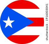 puerto rico round flag icon.... | Shutterstock .eps vector #1916003041