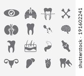 medical flat icons | Shutterstock .eps vector #191602241