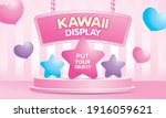kawaii product display stage 3d ... | Shutterstock .eps vector #1916059621