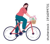young woman in bicycle with... | Shutterstock .eps vector #1916099731