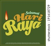 aidilfitri,arab,art,asia,bless,candle,card,celebration,color,colours,conceptual,cultural,culture,decoration,decorative