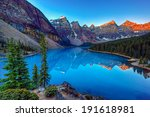 moraine lake in banff national ... | Shutterstock . vector #191618981