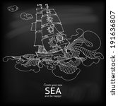 vector sketch drawing ship at...   Shutterstock .eps vector #191636807