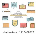 a set of simple designs such as ... | Shutterstock .eps vector #1916400317