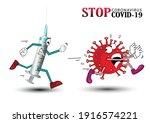 vector cartoon figure drawing...   Shutterstock .eps vector #1916574221