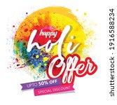 happy holi. traditional hindu... | Shutterstock .eps vector #1916588234