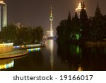 Nightscape Of Nantong City ...