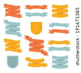 flat ribbons and badges set.... | Shutterstock .eps vector #191671385