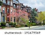 back bay boston in the spring | Shutterstock . vector #191679569
