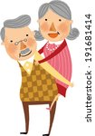 the man is giving wife a... | Shutterstock .eps vector #191681414