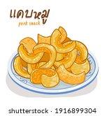 thai pork snack  in thai... | Shutterstock .eps vector #1916899304