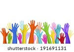 multicolored arms raised and... | Shutterstock . vector #191691131