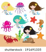 cartoon,cute,fairy,funny,mermaid,nice,sea,tale,vector