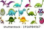 set of different dinosaur...   Shutterstock .eps vector #1916984567
