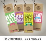 sale tags design | Shutterstock .eps vector #191700191