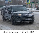 Novosibirsk  Russia   January...