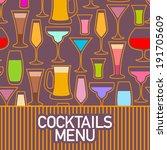 vector cocktail menu | Shutterstock .eps vector #191705609