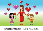happy mothers day card pixel... | Shutterstock .eps vector #191713421