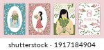 set of cute abstract ...   Shutterstock .eps vector #1917184904