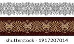vector abstract decorative... | Shutterstock .eps vector #1917207014