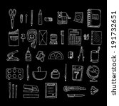 set  of stationery. doodle.... | Shutterstock .eps vector #191732651