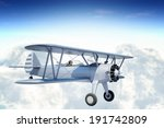 one quarter front right side... | Shutterstock . vector #191742809