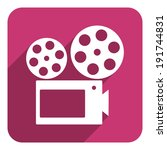 cinema flat icon | Shutterstock . vector #191744831